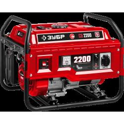 Бензиновый генератор ЗУБР СБ-2200, 2200 Вт